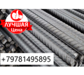 Арматура 52т. - Металлы, металлопрокат в Севастополе
