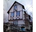 Системы утепления в Севастополе - компания «Севперлит»: поможем сохранить тепло в вашем доме! - Фасадные материалы в Севастополе