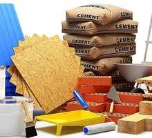 Клей для плитки и газобетона в Севастополе. Отделочные материалы для вашего дома. Продажа, доставка - Отделочные материалы в Севастополе