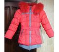 Зимняя куртка kiko - Одежда, обувь в Севастополе