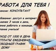 Работа по вемкам в белогорск стегно по русски