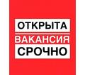 Требуются сотрудники для удаленной работы - Работа на дому в Армянске