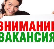 Менеджер по подбору персонала - Работа на дому в Белогорске