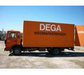 Грузоперевозки до 5 тонн. Домашние переезды - Грузовые перевозки в Севастополе