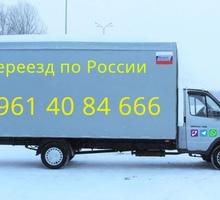 Переезд по России на газели - Грузовые перевозки в Феодосии