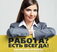 Специалист по недвижимости, можно без опыта - Недвижимость, риэлторы в Севастополе