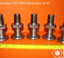 Винт грузовой гост 8922-69 (цапфа) - Металлы, металлопрокат в Севастополе