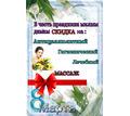 Лечебный Массаж--Скидка для Женщин - Массаж в Крыму