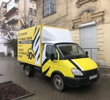 Грузовое такси / Мувинговая компания TigerPark - Грузовые перевозки в Севастополе