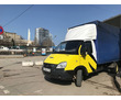 Квартирные переезды в Севастополе, фото — «Реклама Севастополя»