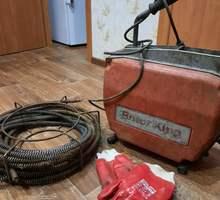 Прочистка канализации профессиональным оборудованием Белогорск - Сантехника, канализация, водопровод в Белогорске