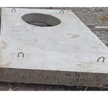 Плита перекрытия лотков с отверстием П21-5а - ЖБИ в Симферополе