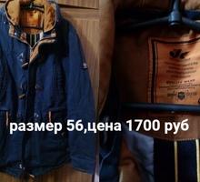 Куртки зимние - Мужская одежда в Керчи