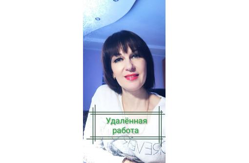 Требуется помощница в интернент магазин - Работа на дому в Севастополе