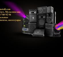 """Музыкальный магазин Global Music на """"Чайке"""" - Прочая аудиотехника в Севастополе"""