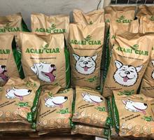 Сухой корм для собак и кошек - Продажа в Крыму