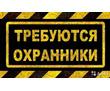 Контролёр торгового зала, фото — «Реклама Севастополя»
