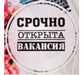 Помощник по безналичному расчету - Логистика, склад, закупки, ВЭД в Севастополе