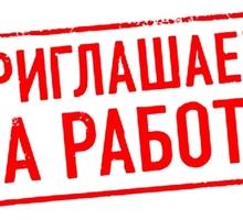 Помощник директора торгового зала - Руководители, администрация в Севастополе