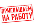 Помощник директора торгового зала, фото — «Реклама Севастополя»