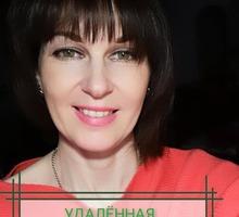 Требуется оператор  девушка удаленно - Работа на дому в Крыму
