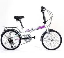 """продам Складной Велосипед Phoenix PX04, 20"""" - Спорттовары в Севастополе"""