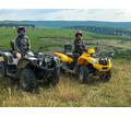 Прокат квадроциклов - Активный отдых в Крыму