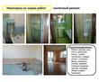 Ремонт, отделка квартир в Форосе – всегда оперативно, качественно, доступно!, фото — «Реклама Фороса»