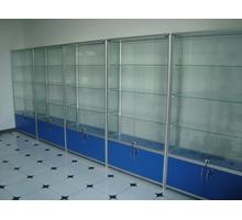 Витрины и прилавки из алюминиевого профиля - Продажа в Севастополе