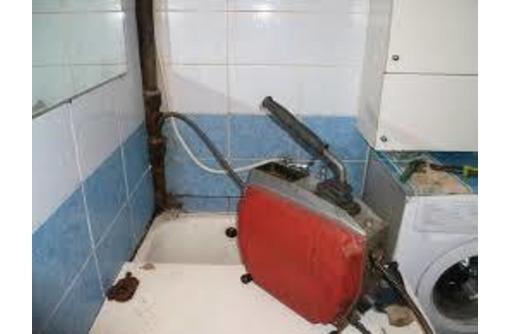Прочистка канализации, устранение засоров труб профессиональным оборудованием. Сантехник Саки - Сантехника, канализация, водопровод в Саках