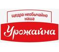 Грузчик-комплектовщик - Логистика, склад, закупки, ВЭД в Симферополе
