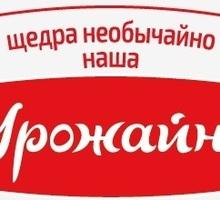 Торговый представитель на автомобильный маршрут - Менеджеры по продажам, сбыт, опт в Феодосии