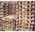 Поддоны деревянные - Пиломатериалы в Севастополе