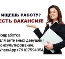 Менеджер интернет-магазина - IT, компьютеры, интернет, связь в Феодосии