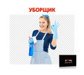 Уборщик на пищевое производство - Сервис и быт / домашний персонал в Севастополе