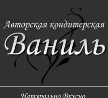 Кондитер - Бары / рестораны / общепит в Черноморском