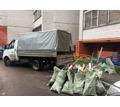 Вывоз мусора, хлама, грунта. Быстро и качественно. /Демонтажные работы/ - Вывоз мусора в Крыму