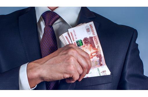Менеджер по продажам в Севастополе - Менеджеры по продажам, сбыт, опт в Севастополе