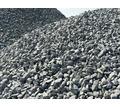 Щебень гранитный 20-40 оптом - Сыпучие материалы в Симферополе