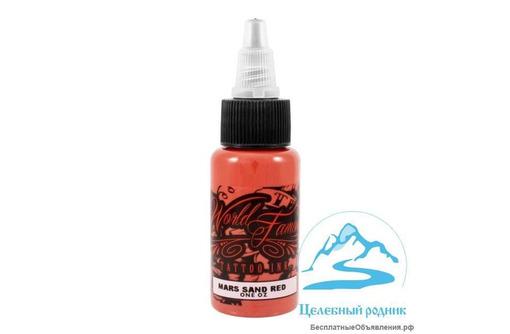 Пигмент WORLD FAMOUS Mars Sand Red - Косметика, парфюмерия в Черноморском