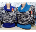 Безрукавки трикотажные - Женская одежда в Керчи