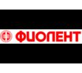 Бухгалтер в Симферополе /7-я гор.больница/ - Бухгалтерия, финансы, аудит в Крыму