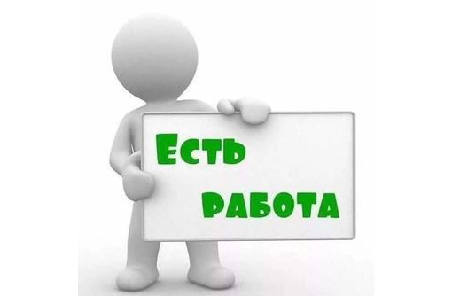Менеджер интернет-магазина (удаленно) - Работа на дому в Севастополе