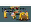 Кладовщик-грузчик на склад металлоизделий - Логистика, склад, закупки, ВЭД в Симферополе