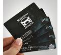 Печать пластиковых карт в Симферополе. Цены от 6,9 руб.! - Реклама, дизайн, web, seo в Симферополе