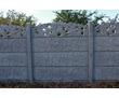 Еврозаборы УСИЛЕННЫЕ С МОНТАЖОМ в Евпатории, фото — «Реклама Евпатории»