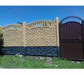 Еврозаборы в Севастополе 25 видов разновидностей - Заборы, ворота в Севастополе
