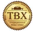 На производство хлебобулочных изделий требуются работники!!! - Бары / рестораны / общепит в Симферополе