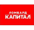 бухгалтер по управленческому учету - Бухгалтерия, финансы, аудит в Крыму