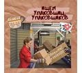 Фасовщики на производство (чай, кофе) - Без опыта работы в Севастополе